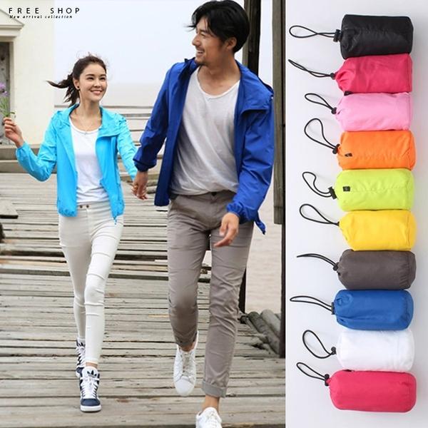 情侶款 [現貨]【QZZZ9151】 韓國風附隨身束口袋 輕薄純素色素面防曬連帽風衣外套 有大尺碼
