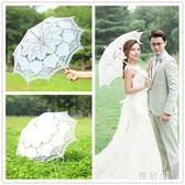 道具傘  蕾絲白傘繡花傘影樓婚紗攝影舞蹈綢布雨傘 df1260【雅居屋】