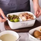餐盒 長方陶瓷飯盒卡通三格多格陶瓷碗帶蓋便當盒三件套微波爐加熱餐盒 小明同學