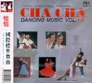國際標準舞曲 13  恰恰 CD (音樂...