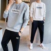 兩件套男士衛衣休閒套裝秋裝款秋季學生韓版潮流運動套裝連帽圓領外套 PA9736『紅袖伊人』