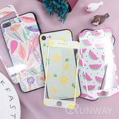 【R】彩色葉子 水果 光油浮雕 殼+膜套組 蘋果 iPhone 7 8 plus 軟邊鋼化膜 全包邊軟殼