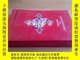 二手書博民逛書店crime罕見and punishment:a novel in
