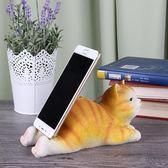 聖誕繽紛節❤手機桌面支架可愛小清新個性手機座卡通動物多功能通用創意手機架