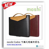 moshi MacBook Pro 15吋 2016~2017 Codex 可攜式電腦防震包 筆電包 Mac包 攜帶式電腦包