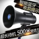 喇叭賣貨小型喇叭可充電錄音高音揚聲器手持喊話便攜式擴音器戶外宣傳 貝芙莉