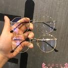 眼鏡復古不規則眼鏡框女網紅款超輕潮素顏眼鏡男圓臉配 芊墨
