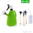 澆花神器家用室內懶人園藝多功能手壓式小型噴霧瓶灑水澆花噴壺 防疫必備