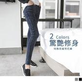 OB嚴選《BA1268-》完美出挑~顯瘦剪裁雪花刷色彈性窄管褲.2色--適 S~XL