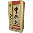 台灣牛樟芝-元氣牛蒡茶(30包入/盒)~...