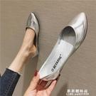 2020夏季新款小碼銀色淺口單鞋軟底平底鞋女鞋尖頭大碼百搭船瓢鞋 果果輕時尚