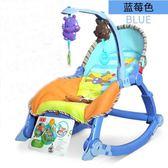 貝登寶多功能搖椅新生嬰兒搖籃電動安撫搖床躺椅哄睡神器寶寶禮物 igo全館免運