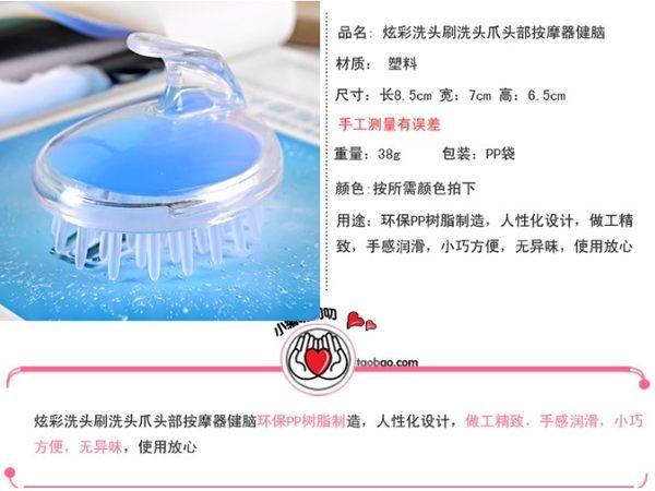 [協貿國際]  柔軟舒適矽膠洗頭梳順髮梳頭部保健梳 (4個價)