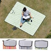 野餐墊戶外便攜超輕野炊地墊外出墊子防潮可折疊防水草坪沙灘墊子