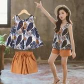 女童夏套裝 2020新款女童套裝洋氣時髦夏裝兒童夏季韓版中大童夏款短褲兩件套【快速出貨】