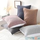4層細密格子男女單人枕頭巾一對裝棉紗布日式枕巾全棉【千尋之旅】