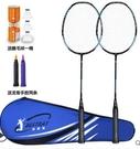 羽毛球拍雙拍全碳素超輕