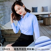 純藍色女式襯衣工作服公司廠服職業工裝修身收腰白襯衫長袖工裝 蘿莉新品