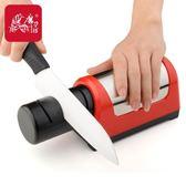 磨刀匠低壓磨刀器電動陶瓷刀全自動快速磨刀石廚房神器磨刀機220V 享購 igo 220v