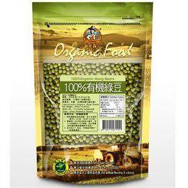 【米森】有機綠豆450g  一包