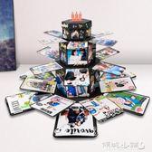 彈跳盒子 彈跳盒子驚喜爆炸盒子diy相冊父親節禮物創意生日 傾城小鋪