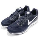 Nike 慢跑鞋 Air Zoom Pegasus 34 深藍 白 透氣 避震 男鞋 【PUMP306】 880555-407