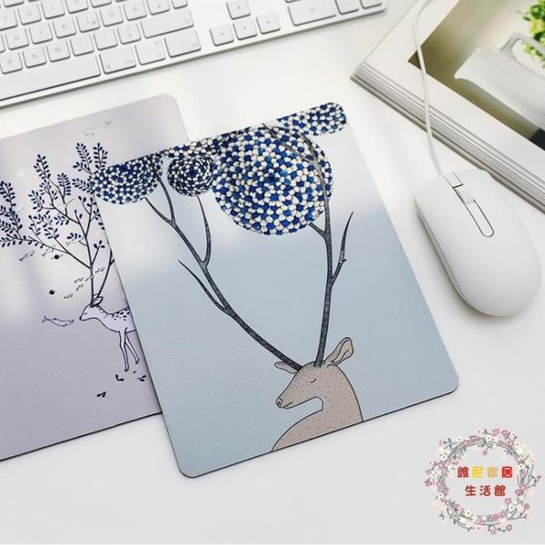 本小姐 文藝清新插畫滑鼠墊 時尚創意滑鼠墊 可愛卡通植物滑鼠墊