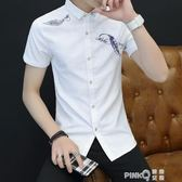 夏季男裝短袖襯衫男休閒寸衫青少年韓版修身薄款潮流學生帥氣襯衣  【PINKQ】