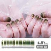美甲貼 指甲貼紙韓國防水3d美甲貼紙全貼鉆飾指甲油貼美甲成品 巴黎春天