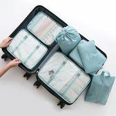 旅行收納袋套裝行李箱衣服收納整理袋旅游鞋子衣物內衣收納包