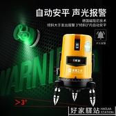 綠光水平儀鐳射2線3線5線紅外線高精度強光自動打線投線儀平水儀