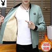 加絨夾克男士韓版立領秋冬季外套青年潮流帥氣加厚棉衣男  魔法鞋櫃