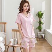 睡衣女 夏短袖棉質兩件套裝夏季韓版寬鬆清新甜美 DN11724【衣好月圓】