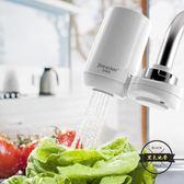 怡而可凈水器家用水龍頭前置過濾器自來水濾水器 廚房凈化凈水機 ~黑色地帶