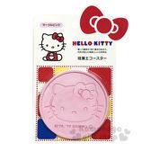〔小禮堂〕Hello Kitty 珪藻土杯墊《粉.圓形.大臉.英文字.紙盒裝》快乾.除臭.吸水.止滑 4562351-03783