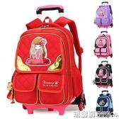 拉桿包  韓版小學生拉桿書包3-6年級爬樓梯男女兒童後背背包減負可拆卸MKS 瑪麗蘇
