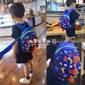 開學書包  防走失背包男寶寶韓版小恐龍嬰幼兒書包帆布1-3歲2女童卡通小包包 『歐韓流行館』
