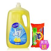 買就送- 美國JOY檸檬濃縮洗碗精 90oz/2.66l+tide洗衣皂,原價$439↘特價$279