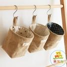 日式棉麻收納掛袋墻掛式門後小掛兜布藝整理袋儲物袋【樂淘淘】