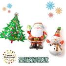[拉拉百貨]大號-聖誕節鋁箔氣球 雪人 聖誕樹 聖誕老公公 耶誕氣球 裝飾 佈置 禮物