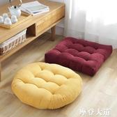 棉麻條紋坐墊現代簡約餐椅墊榻榻米地板墊夏天加厚透氣座墊墊子QM『摩登大道』