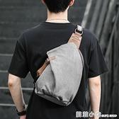 斜挎包男休閒個性跨單肩包大容量簡約背包潮帆布多功能復古小胸包 蘇菲小店