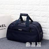 超大容量行李包商務出差旅行包女男手提包健身包行李袋 YC840【雅居屋】
