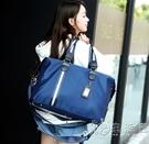 旅行包手提包男士大容量行李包商務出差單肩旅行袋女健身包旅游包 小時光生活館