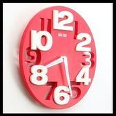 MEIDI掛鐘創意鐘/韓版時尚彩色數字鏤空/客廳臥3D立體鐘表時鐘