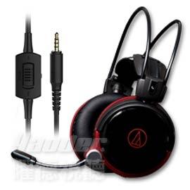 【曜德】鐵三角 ATH-AG1X 電競用開放型耳機麥克風組 遊戲專用 / 免運