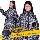 JUMP 樂扣迷彩前開專利透氣風雨衣+R...