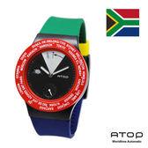 ATOP|世界時區腕錶-24時區國旗系列(南非)
