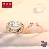 戒指 可拆卸S925銀質緊箍咒戒指女至尊寶悟空金箍二合一對戒男情侶一對 多色