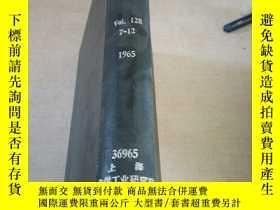二手書博民逛書店FARM罕見CHEMICALS.Vol128.7-12.1965